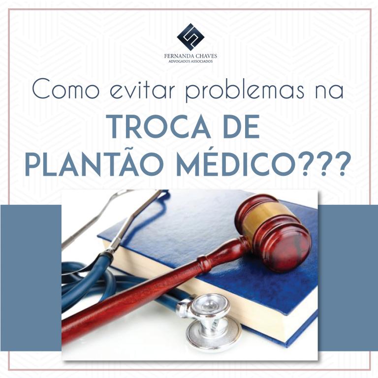 Como evitar problemas na troca de plantão médico
